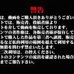 魂のかわや盗撮62連発! ドデカイ空爆! 14発目! 盗撮  27pic